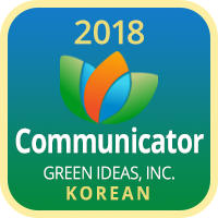 2018 Green Ideas Korean Badge