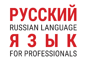 The Master & Margarita Talk: Russian Language for Presentational Communication