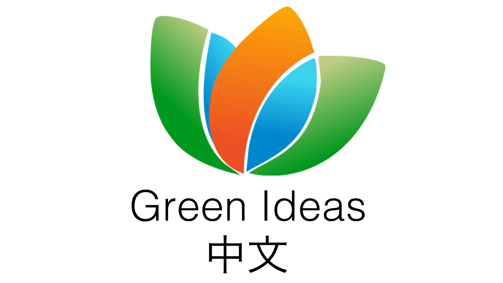 green ideas chinese